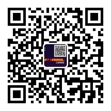 生财有道网赚兼职创业项目 联系方式:微信 二维码