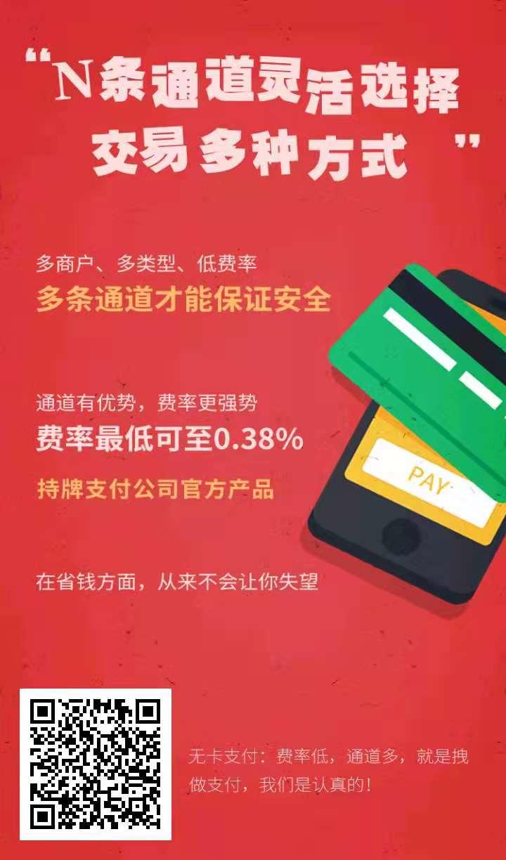 有哪些無卡支付云POS軟件APP可以刷信用卡整理出來