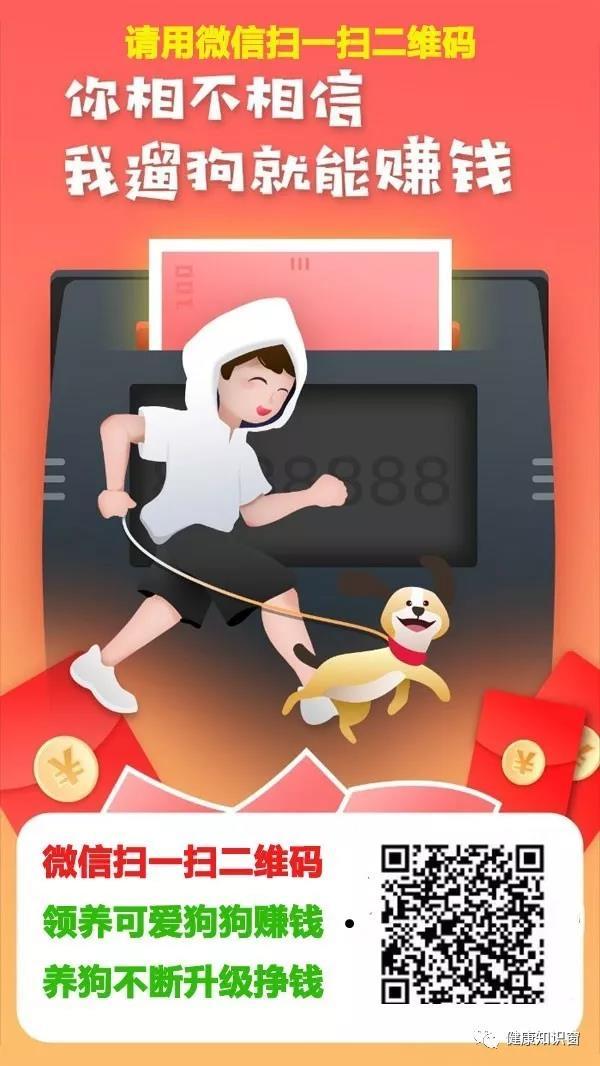 旅行世界分红犬赚钱玩法文字教程