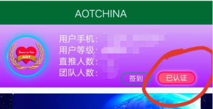 aot慈善币能赚钱吗类似gec环保币吗?